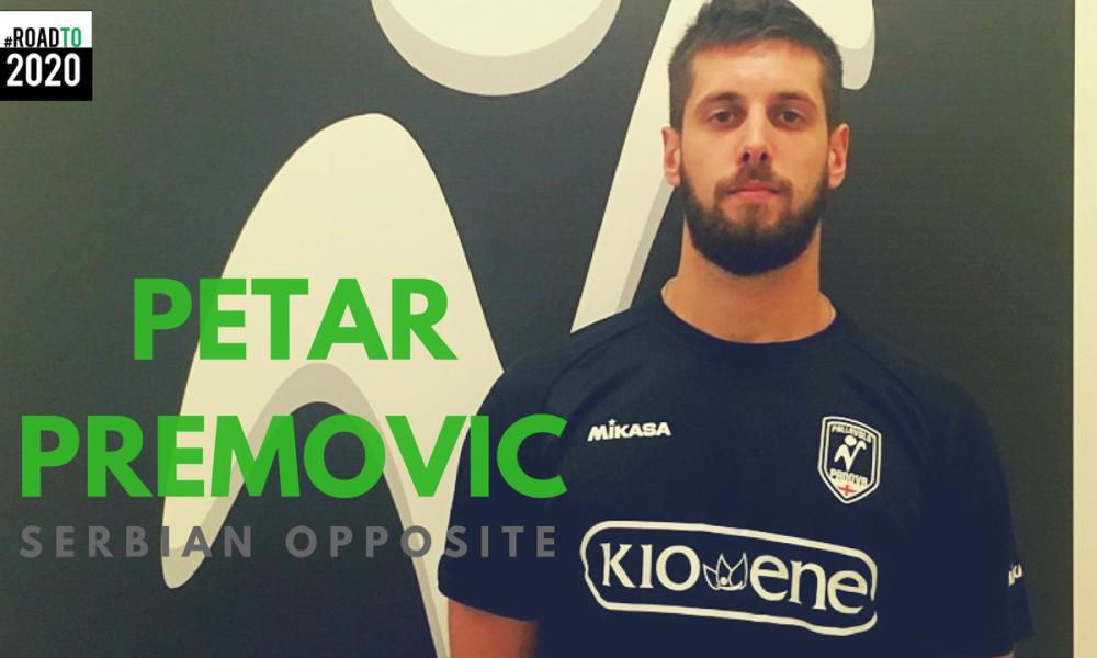Dalla Serbia arriva la promessa Petar Premovic